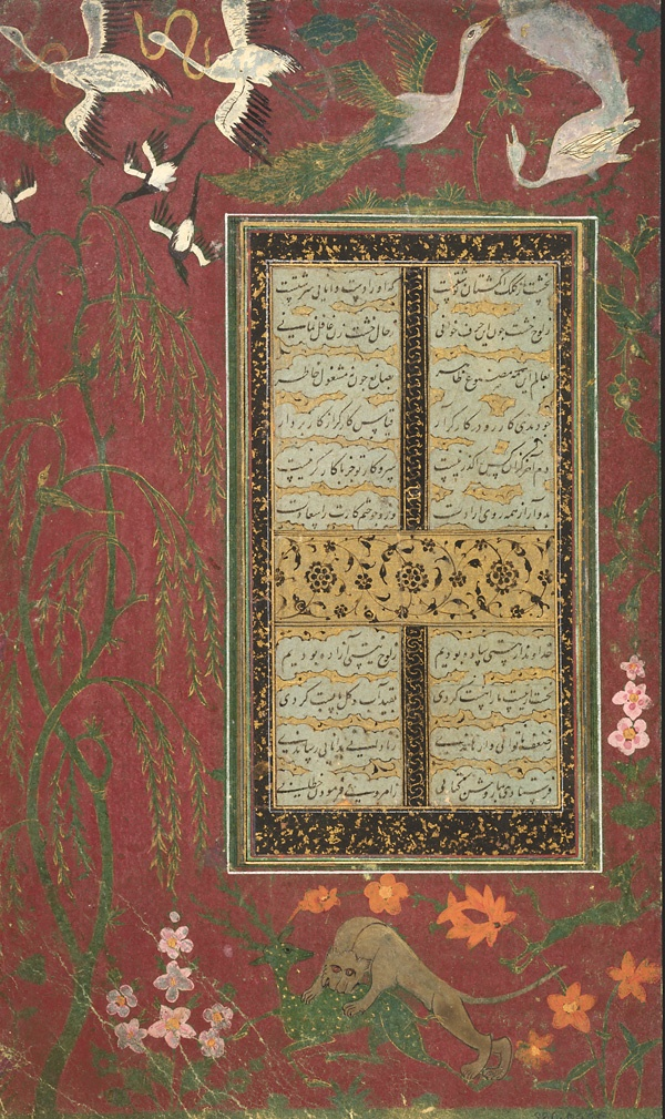 Ten Couplets from a Poem (Jami (?-1492 CE): Yusuf u Zulaykha by Jami (d. 1492) (c. 17th Century CE Safavid Manuscript, Iran)) (The Smithsonian's Museums of Asian Art) | Opaque watercolor, ink and gold on paper. H: 12.9 W: 7.6 cm