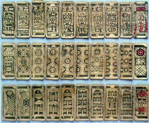 go ancient chinese game how to play