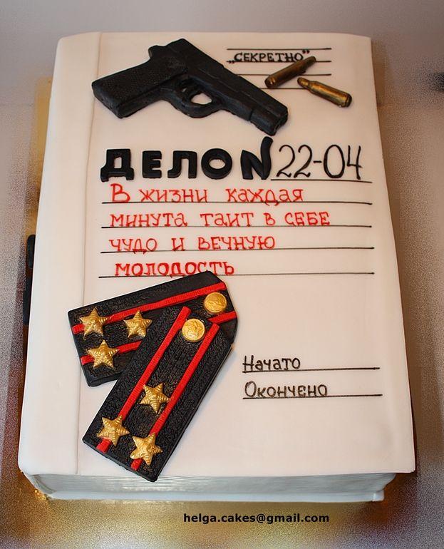такие поздравления на день рождения полковнику чем раньше