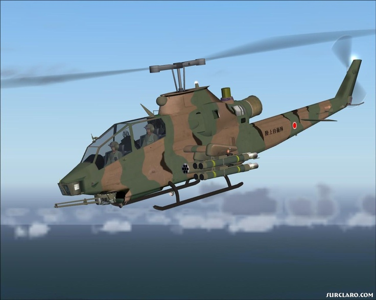 american helicopter gunship - photo #20