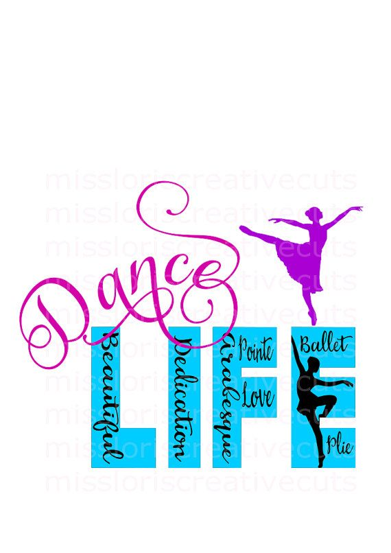 Top 25 Ideas About Dance Gifts Amp Store On Pinterest