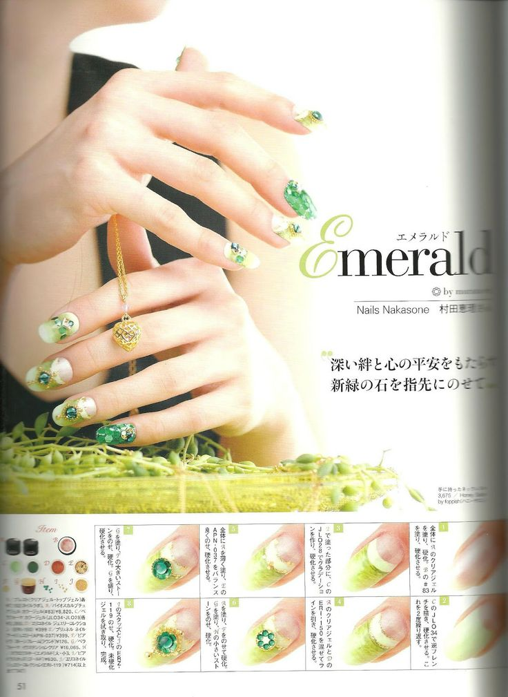 The 41 best japanese nail art magazines images on Pinterest | Nail ...
