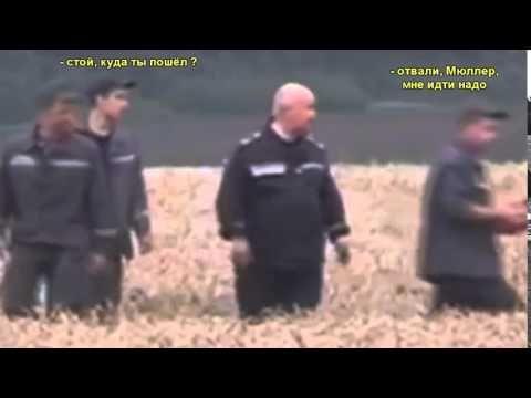 """Фальшивое крушение МН17. Актеры """"нашли"""" черный ящик"""