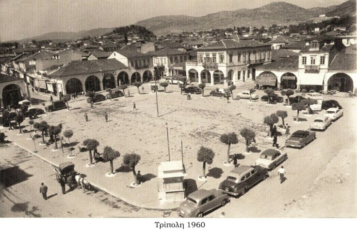 TRIPOLIS 1960, ΑΡΧΕΙΟ ΚΟΜΠΟΧΟΛΗ.