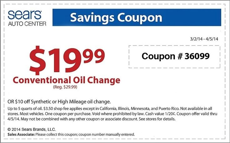 Valvoline Instant Oil Change Coupons 2018 Printable World Of In Valvoline Instant Oil Change Coupons 2018 Pr Free Printable Coupons Printable Coupons Coupons