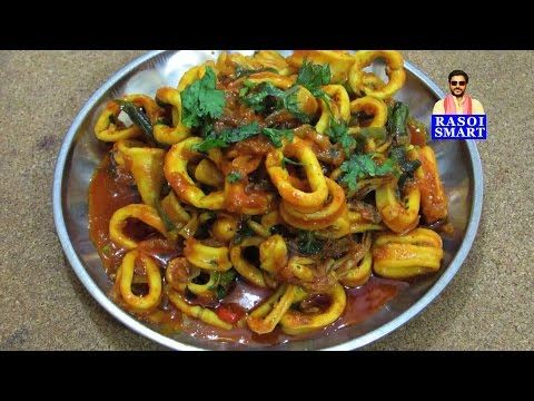 Squid Curry - Cooking squids(seafood) doesn't take much time and tastes outstanding.