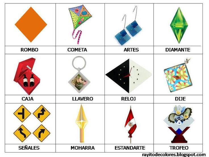 Figura El Rombo on Best School Images On Pinterest Children And Colors