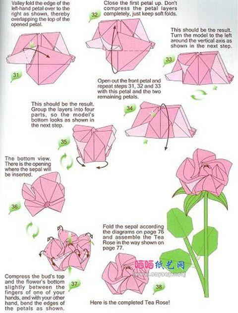 camellia origami tutorial