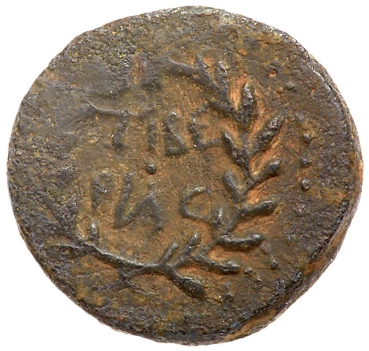 Judaea, Herodian Kingdom. Herod III Antipas. Æ Half denomination (7.48 g), 4 BCE-39 CE Tiberias, RY 24 (20/1 CE). TIBE/PIAC in two lines within wreath. HPωΔOY TETP[APXOY], palm branch; across field, date (L KΔ). TJC 76; RPC 4919. Earthen-brown patina. From the Dr. Patrick Tan Collection. #Coins #Ancient #Judaea #MADonC