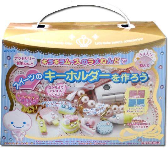 Mousse-chan Kira-Kira Paper Clay Set ~  Sweet's Key Holder http://anime.jlist.com/click/4518?url=http://www.jlist.com/product/STT151