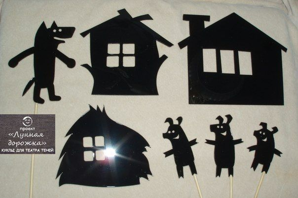 3 pigs inspiration - make collapsing houses with the pigs running away, revealed as house falls down