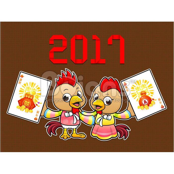 #Boians #Boians_com #ChickenCard #VectorCard #CardDesign #LuckyBag #Lucky #Bag #Pocket #pouch #bladder #pouch #schowydicentra #bleedingheart #grabbag #ChickenCard #VectorCard #CardDesign #GreetingCard #NewYearCard #ChickenCharacter #ChickenMascot #ChickenIllustration #VectorIllustration #VectorArt #StockImages #Chicken #Zodiac #Hen #Rooster #Cock #ChickenMeat #2017 #2017Year #Illustration #Character #Design #Mascot #Cartoon #Design #ClipArt #NewYear #download #humor #stockimages #vector…