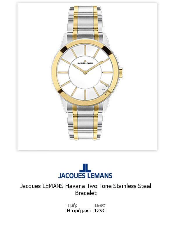 Jacques LEMANS Havana Two Tone Stainless Steel Bracelet  1-1576J  Όλες οι λεπτομέρειεςτου ρολογιού εδώ   http://www.oroloi.gr/product_info.php?products_id=31772