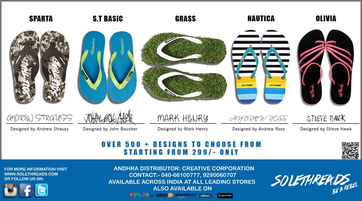 Over 500+ designs to starting from 299/- only. Check out our collection Solethreads.com