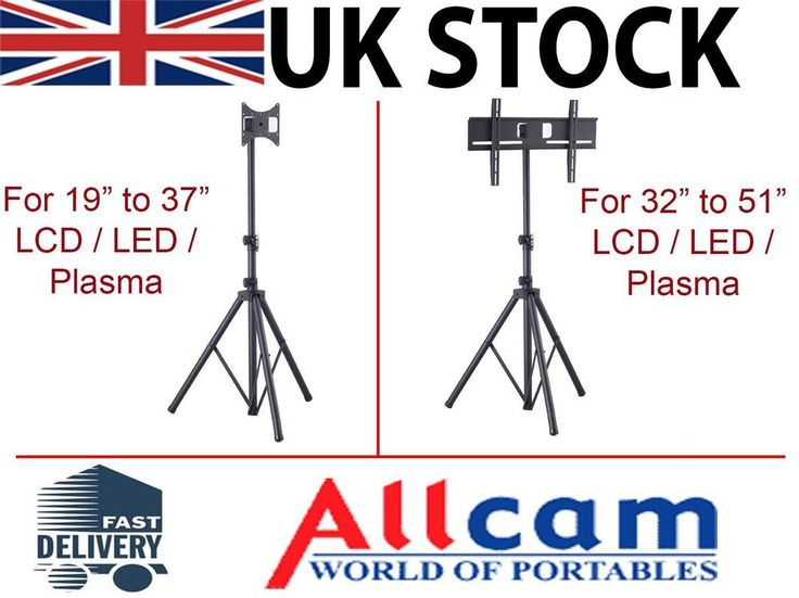 Allcam TR941/ TR940 Tripod Portable TV Stand for 19 -51  LCD LED TVs Monitors | eBay