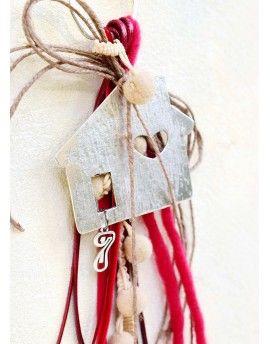 Γούρι Red Cords & House