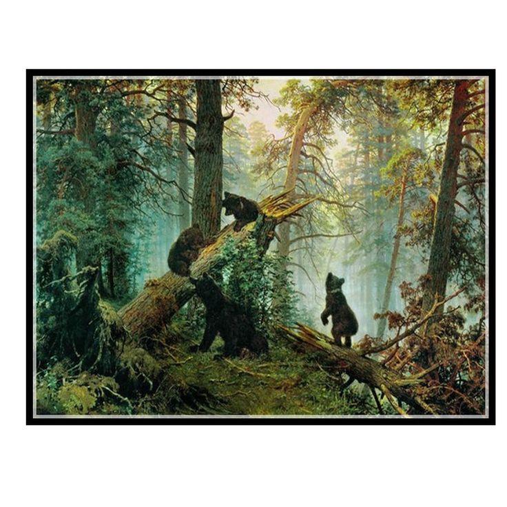 Diamond мозаика, 3d алмаз,Медведи в сосновом лесу, 30*40 см.  #GoldenPanno