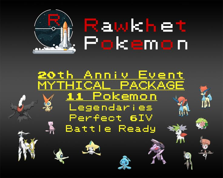 All 11 Pokemon from the 20th Anniversary Mythical Pokemon Event! These Pokemon are all Perfect 6IVs with a recommended nature. You can also choose to have them come battle-ready. Note that no further customization is allowed on this package.  List of Pokemon: Mew, Celebi, Jirachi, Manaphy, Darkrai, Shaymin, Arceus, Victini, Keldeo, Meloetta, Genesect