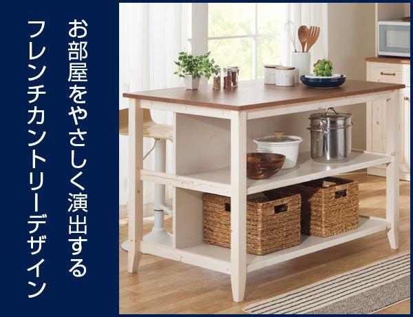 ニトリ ワークテーブル シナモ12078wh パイン 通販 2020 ワークテーブル インテリア 家具 テーブル ニトリ