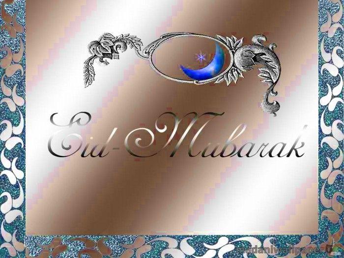 17 best eid greeting images on pinterest happy eid mubarak eid mubarak greetings cards 2015 m4hsunfo