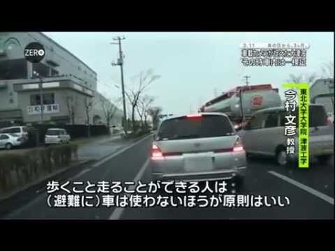 Tsunami in Japan filmed by a driver from his car CRAZY! - YouTube