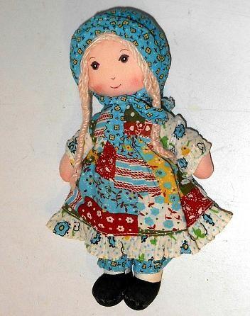 Holly Hobbie rag doll 1980s