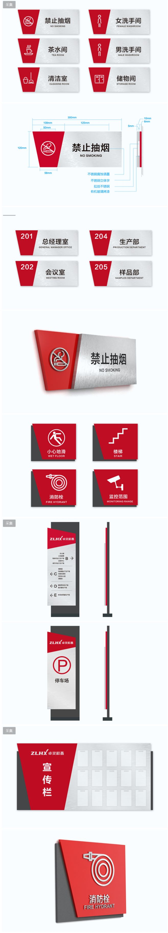 136 best Signage & Wayfinding images on Pinterest