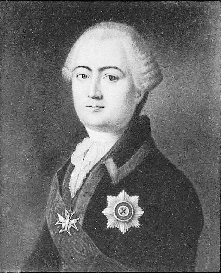 Граф Алексей Григорьевич Разумовский (1709-1771) фаворит Елизаветы I