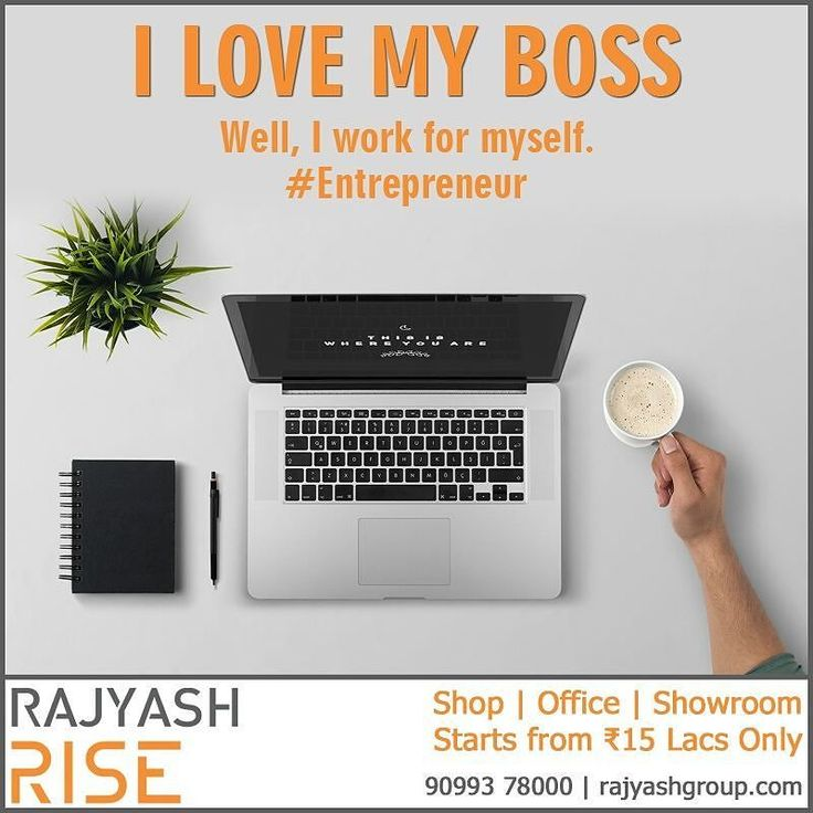 When you work for your own self you are your own boss and you can love your boss. At RajYash #Rise we are offering Shop Showroom and offices starting from just 15 lacs. So be your own boss call us on 90993 78000 today!  #Entrepreneur #Startup #RealEstate #CommercialRealEstate #Shop #Office #Showroom #Corporate #Ahmedabad