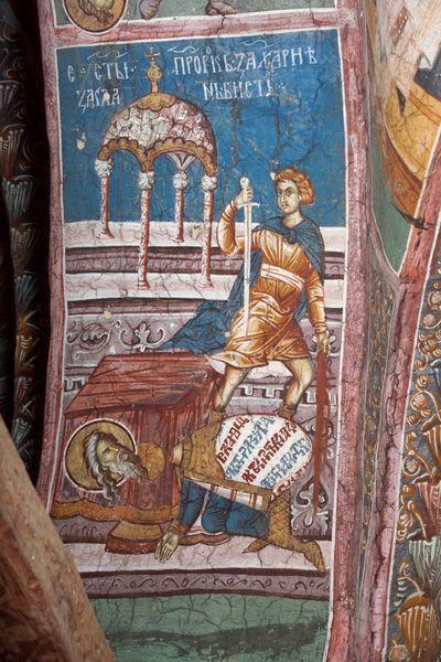 BLAGO | БЛАГО : Дечани : 5. септембар - пророк Захарија (сцена)