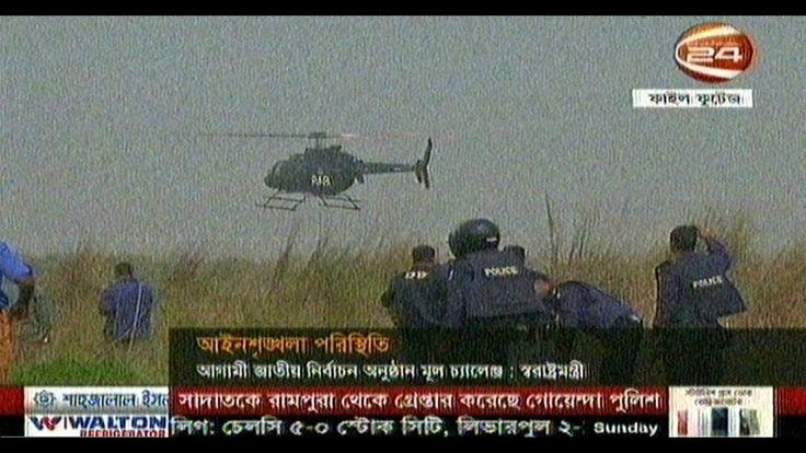 Live Bangladesh News BD Morning 31 December 2017 Today Bangla TV News Update Channel 24 News