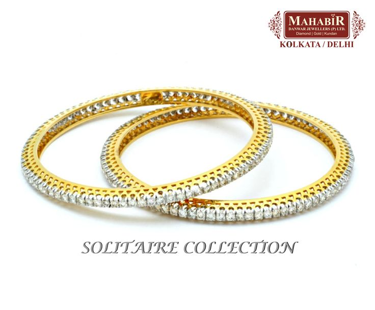 Solitaire Collection By Mahabir Danwar Jewellers... Buy Online Only On @www.jewelmantra.com A Unit Of Mahabir Danwar Jewellers...