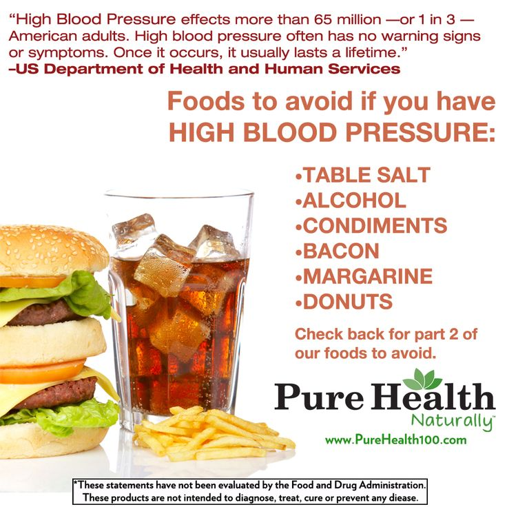 Foods Not To Eat When You Have Low Blood Pressure
