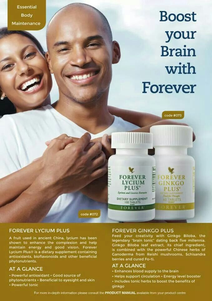 Our supplements for everydays health