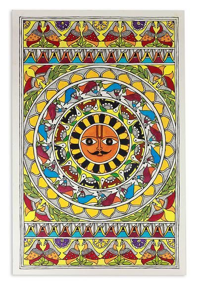 'Happy Surya,' Hindu Sun God Traditional Madhubani #Painting