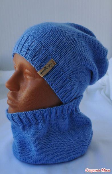 """Комплект """"SKY"""" шапка-колпак(чулок, носок, бини) и снуд для мальчика - Вязание - Страна Мам"""