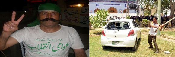 Islamabad4u: Gullu Butt arrested for rampage at MQI secretariat...