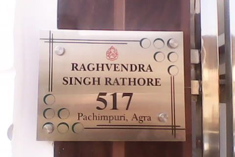 21 best house name plates images on pinterest house - Brass name plate designs for home ...