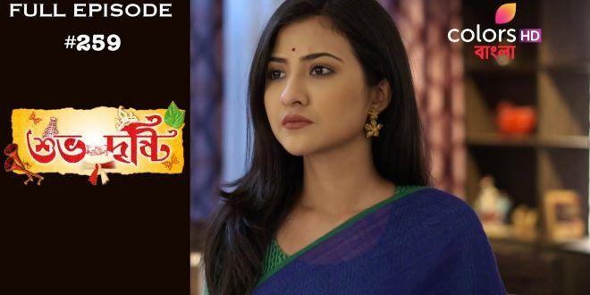 Shubho Drishti (Bengali) - 28th September Full Episode 2018 HD