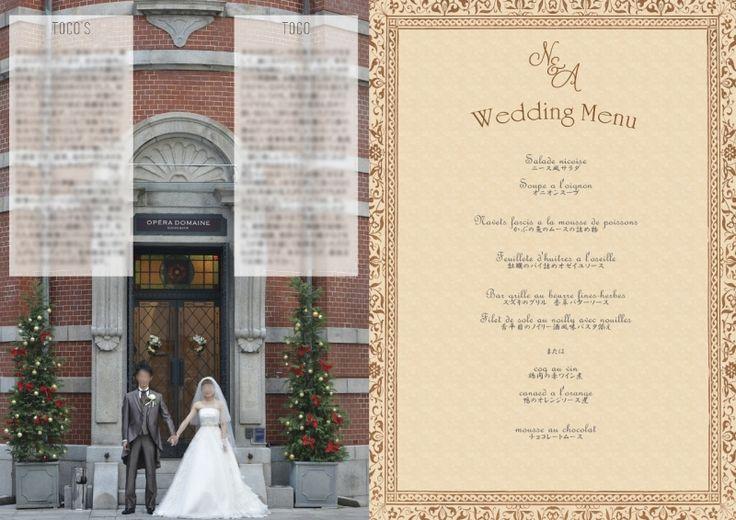 【プロフィールブック】ブロ友さんコラボ企画♡冬のウエディングに |mami's note **グアム挙式♡プロフィールブック♡ドイツ生活