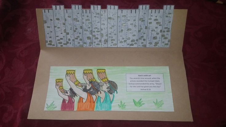The 25 best joshua jericho craft ideas on pinterest for Joshua crafts for sunday school