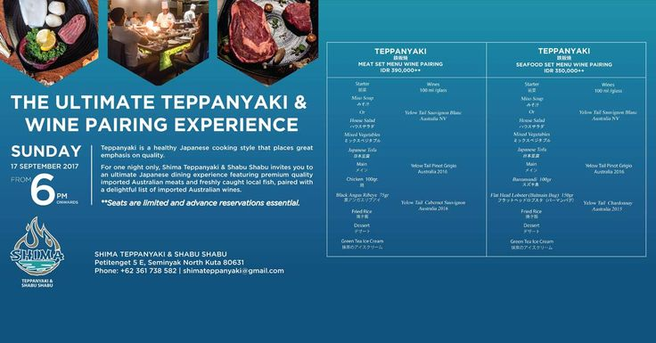 Shima Teppanyaki & Shabu Shabu invites you to a night of exquisite dining. To the ultimate Teppanyaki & Wine Pairing Experience, a chance to sample tantalizing imported Australian meats and locally-caught fish served in its authentically renowned signature Japanese Teppanyaki style. On Sunday, 17 September 2017 from 6pm onwards. Make your reservations now via email or call +62 361 738 582 as seats are limited. Read more information about Bali Island at www.baliplus.com #baliplusmagazine…