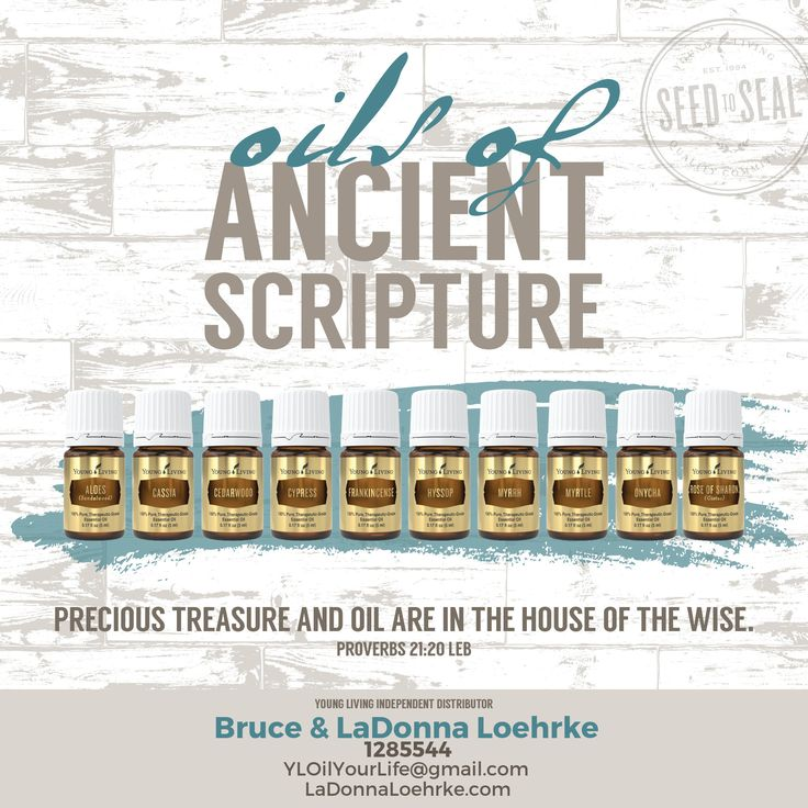 Oils of Ancient Scripture ~ Precious treasure and oil are in the house of the wise. Proverbs 21:20 This week learn of the essential oils of the Bible!