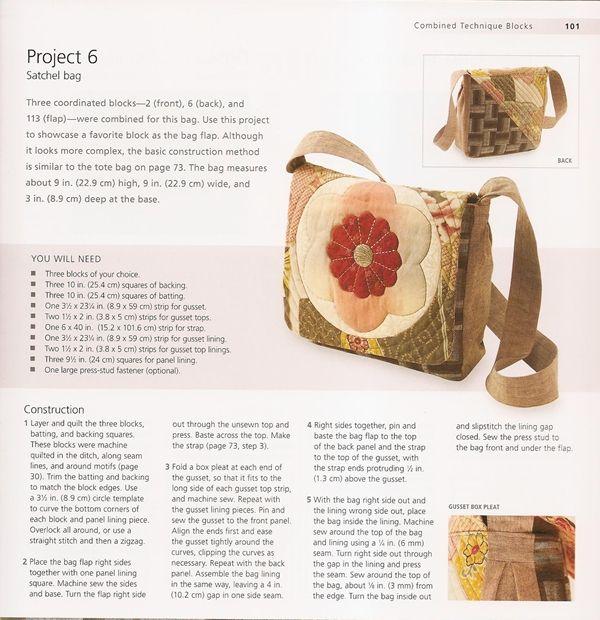 Один мир Ткани: Shop | Категория: Английский лодка / Лоскутное Книги | информация о продукте: Японские Taupe Одеяла