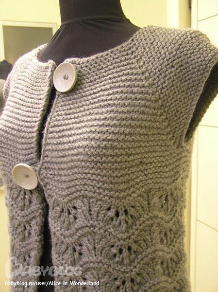 Вязание спицами - Ищу схему узора Помогите