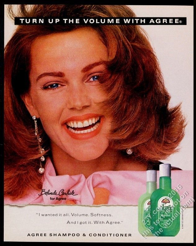 1987 The Go-Gos Belinda Carlisle, Agree shampoo