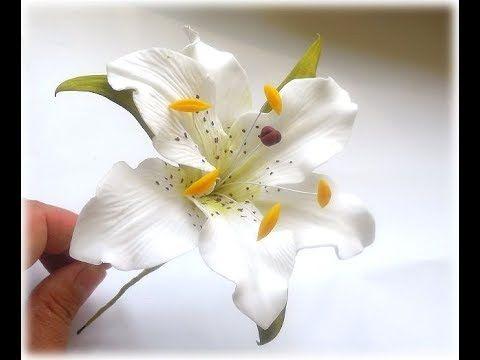 Как сделать красивую лилию из зефирного фоамирана - мастер класс - YouTube