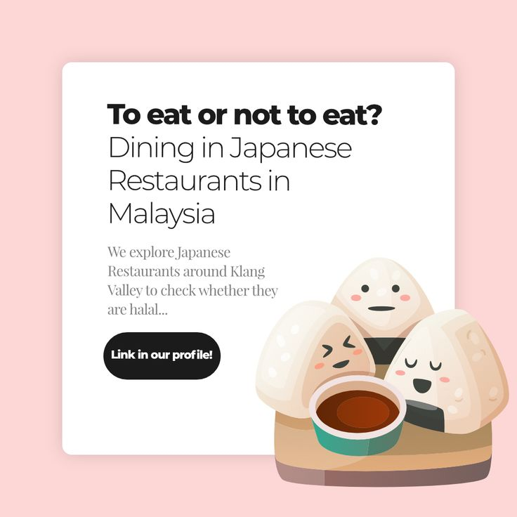 Japanese Restaurants In Malaysia Dining In Japanese Restaurants With No Halal Certification Can Be A Tricky Th Japanese Restaurant Halal Certification Halal