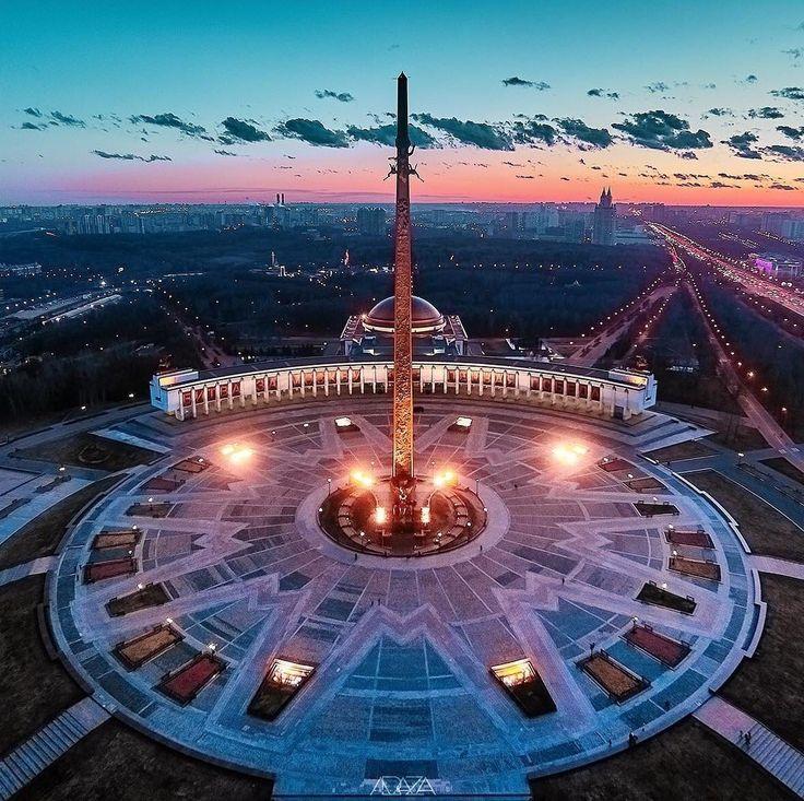 картинка памятника поклонная гора всегда