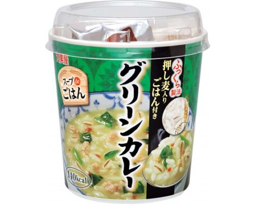 """""""おじや""""風のグリーンカレー登場!"""